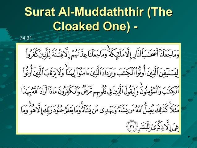 Al-Muddaththir