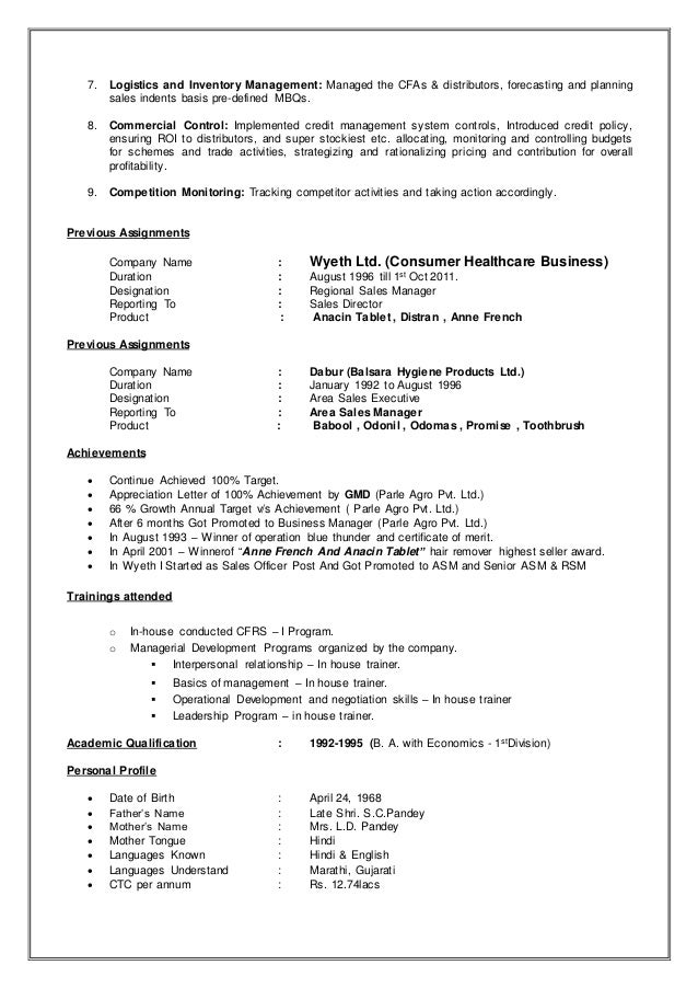 definition of resume letters