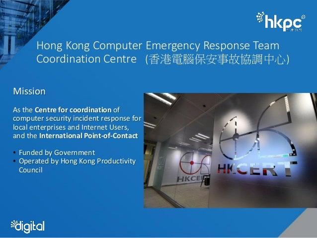 07 2020 網絡安全趨勢和安全小貼士 Slide 2