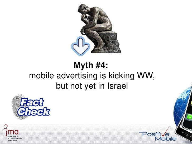 A sample of advertisers in מפרסמים לדוגמא      POSITIVE MOBILE  בPositiveMobile network                   4 חודשים אח...