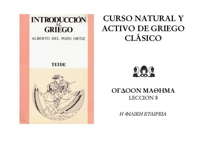 CURSO NATURAL Y  ACTIVO DE GRIEGO  CLÁSICO  ΟΓΔΟΟΝ ΜΑΘΗΜΑ  LECCION 8  Η ΦΙΛΙΚΗ ΕΤΑΙΡΕΙΑ