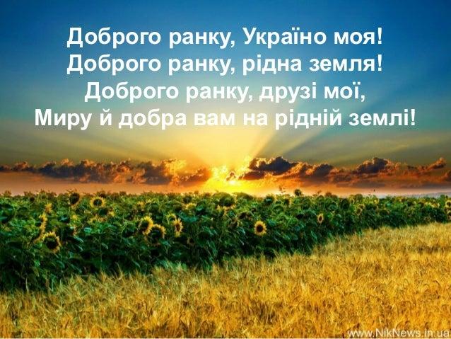 Россия использует оккупированный Крым как полигон для отработки репрессивных мероприятий, - Полозов - Цензор.НЕТ 347