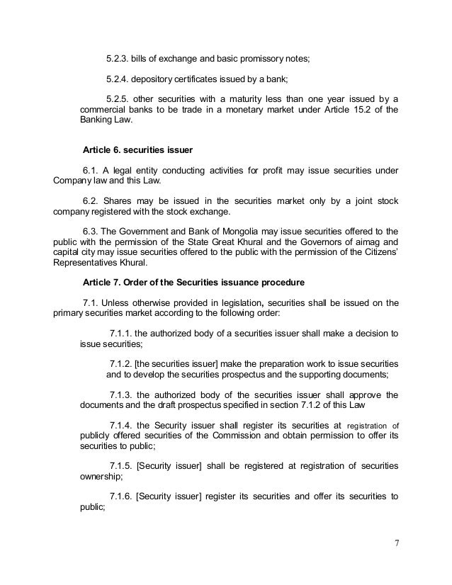 08242010 LAW Securities Law ENG Unoffcial translation draft – Basic Promissory Note