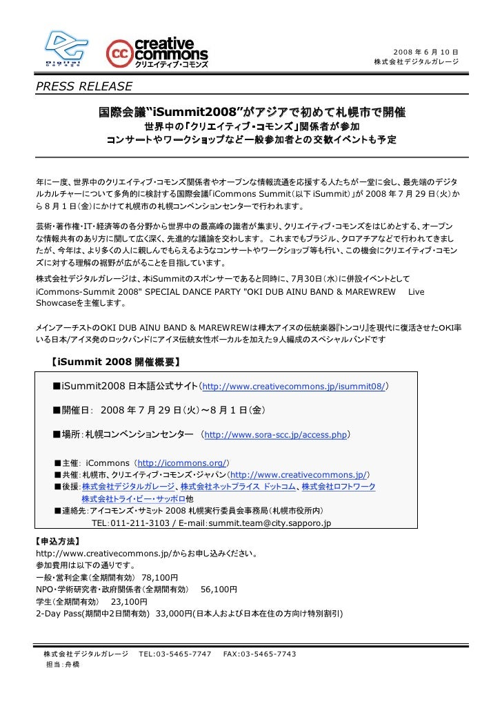 "2008    6   10    PRESS RELEASE                               ""iSummit2008""                                               ..."