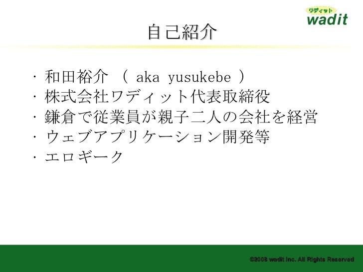 ListPod with OpenID Slide 2