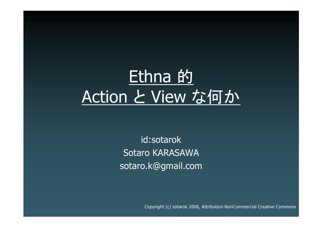 Ethna  Action . View ..           id:sotarok      Sotaro KARASAWA     sotaro.k@gmail.com             Copyright (c) sotarok...