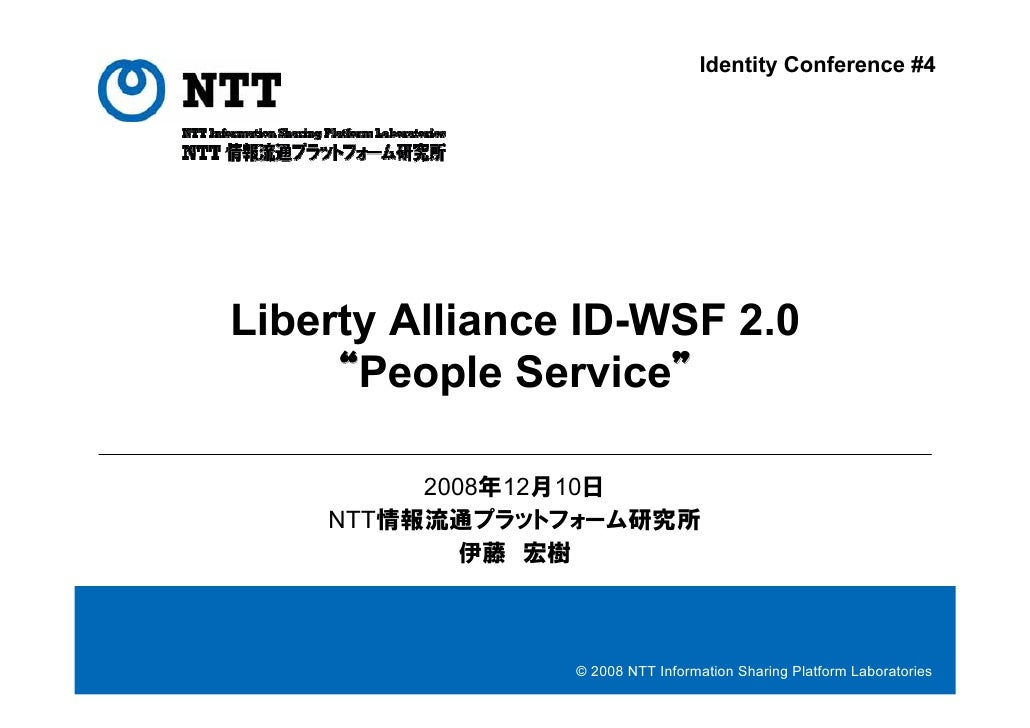 "Identity Conference #4     Liberty Alliance ID-WSF 2.0      ""People Service""           2008年12月10日     NTT情報流通プラットフォーム研究所 ..."