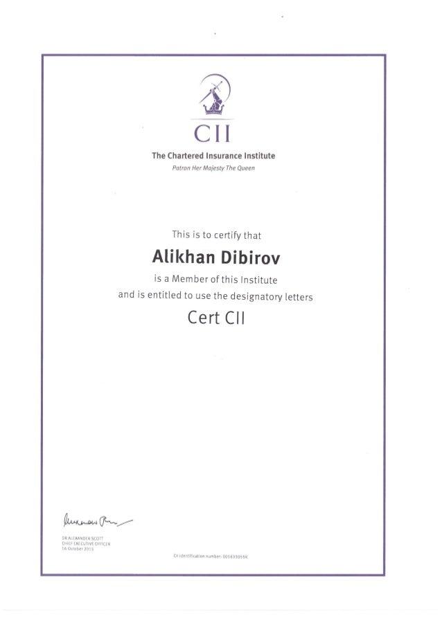 cert_cii_1