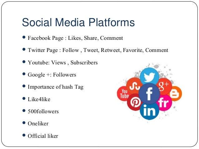 Digital Media Marketing (1)