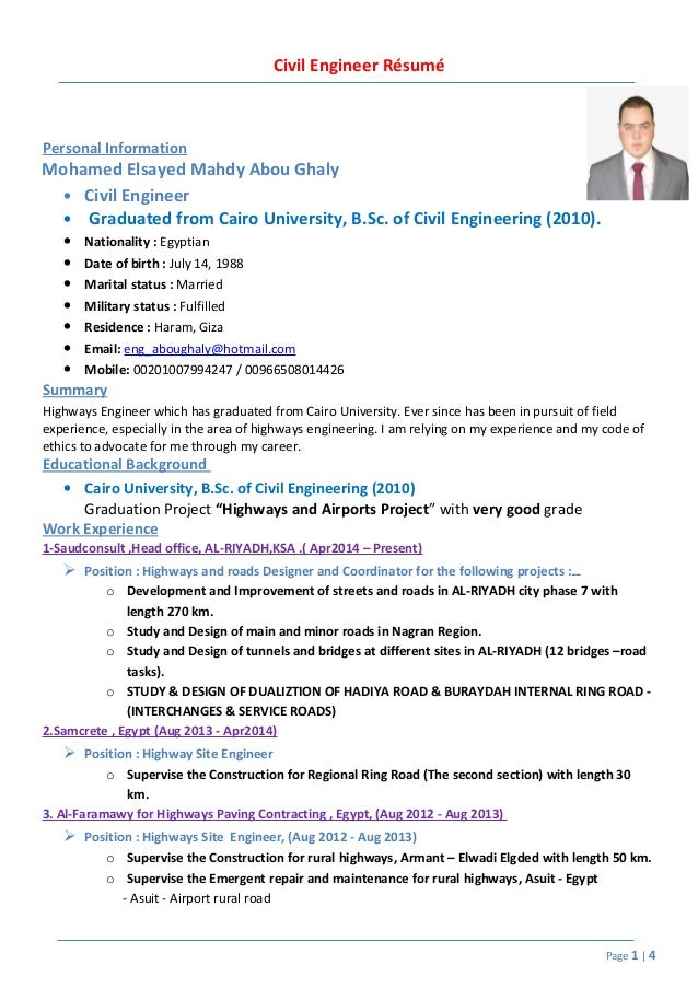resume for road design engineer