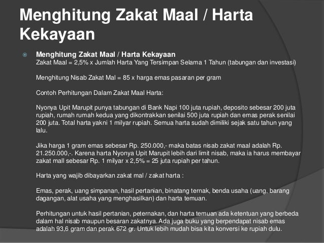 08510002009 Bayar Zakat Fitrah Melalui Sms Bayar Zakat Fitrah Online