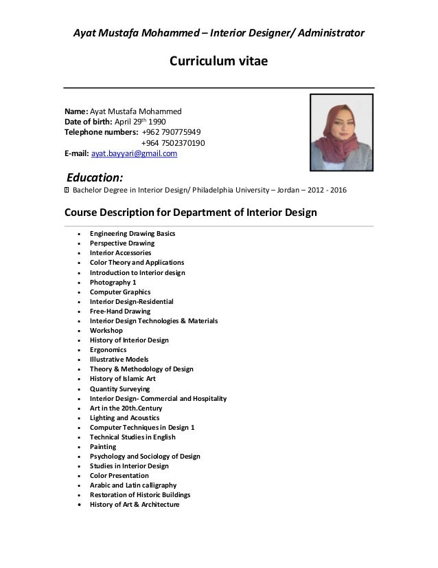 Ayat Mustafa Mohammed Interior Designer Administrator Curriculum Vitae Name Date