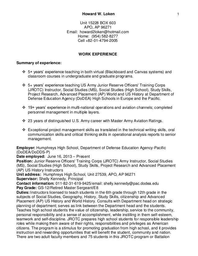 adjunct professor resume