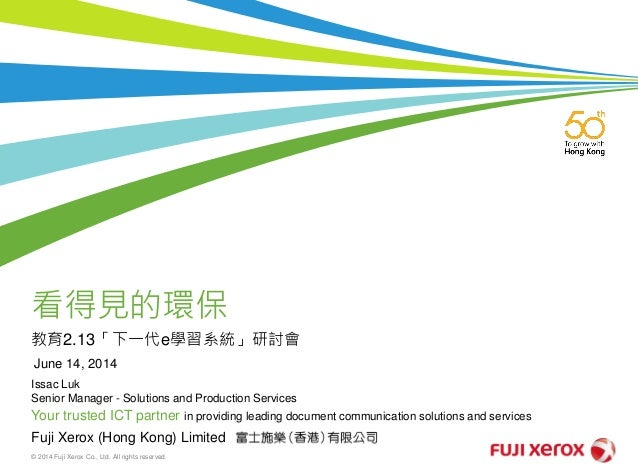 Fuji Xerox (Hong Kong) Limited Your trusted ICT partner in providing leading document communication solutions and services...