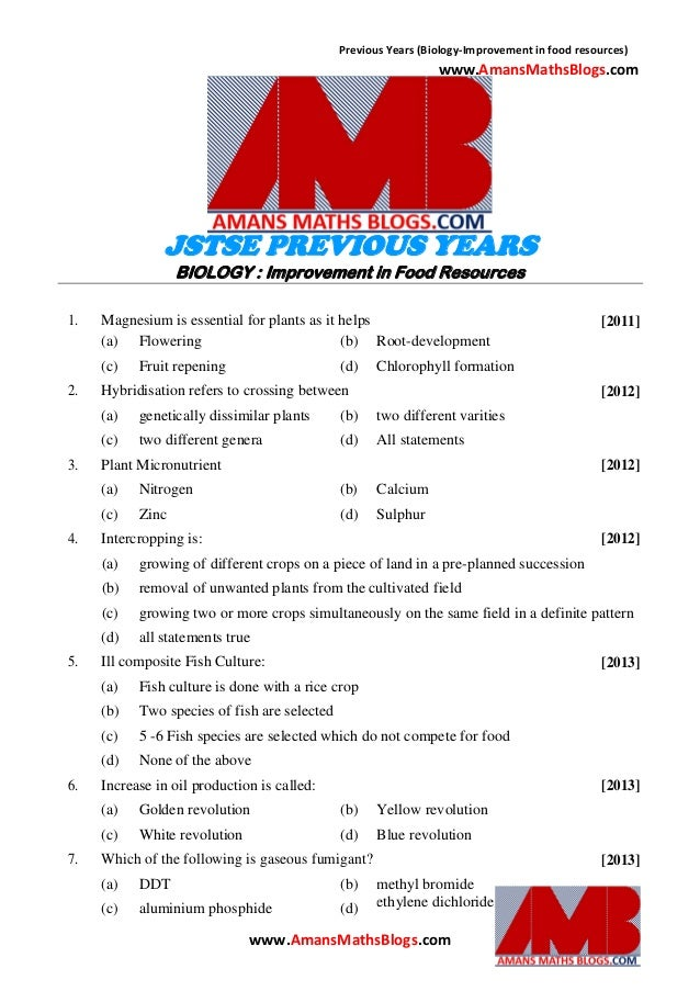 Previous Years (Biology-Improvement in food resources) www.AmansMathsBlogs.com JSTSE PREVIOUS YEARS BIOLOGY : Improvement ...