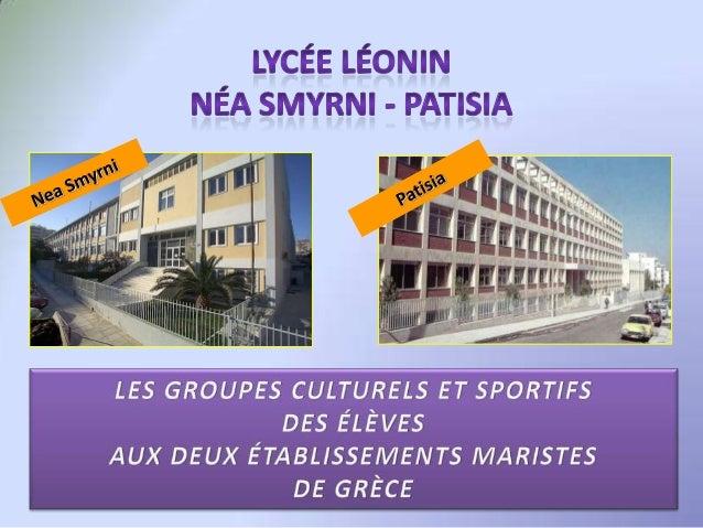 Une institution originale:  des groupes culturels et sportifs composés d'élèves du Collège et du Lycée, selon les intérêts...