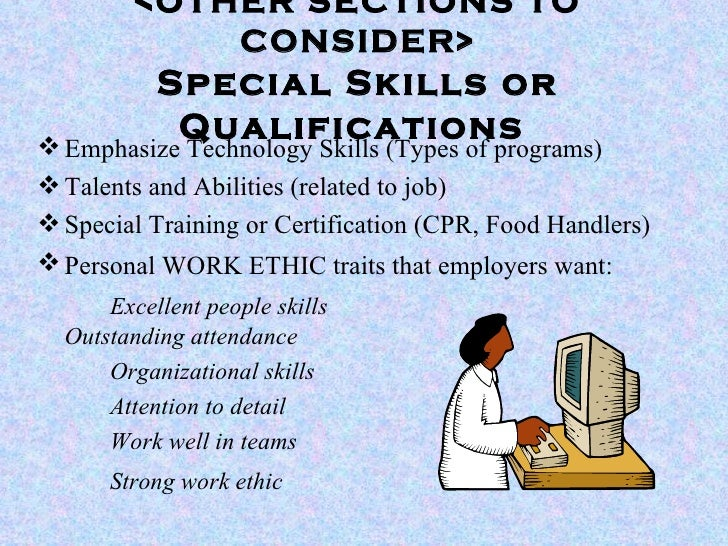skills and qualifications on resumes