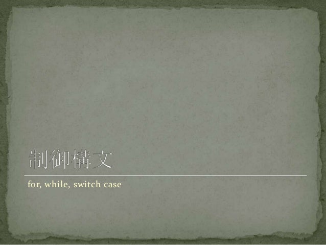 for, while, switch case