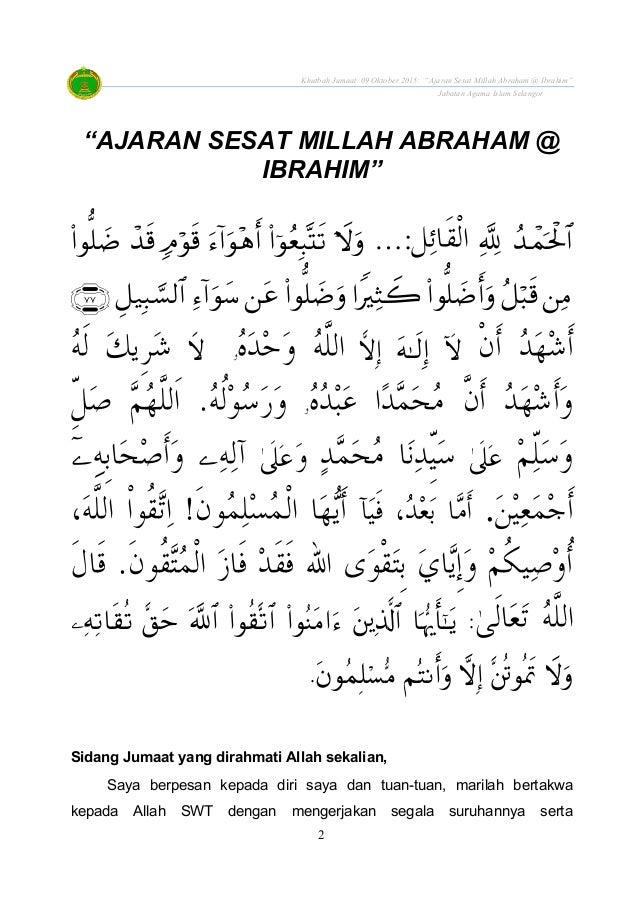 Jais Selangor Khutbah Jumaat Surat Mih