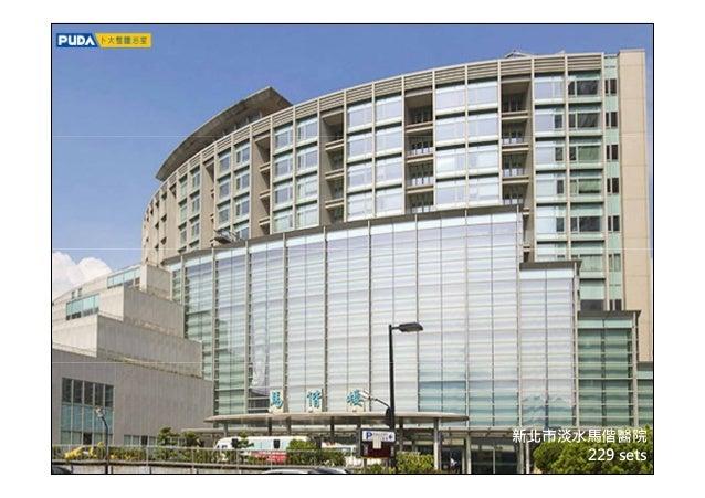 彰化員林基督教醫院 (綠建築、符合LEED標準) 104 sets