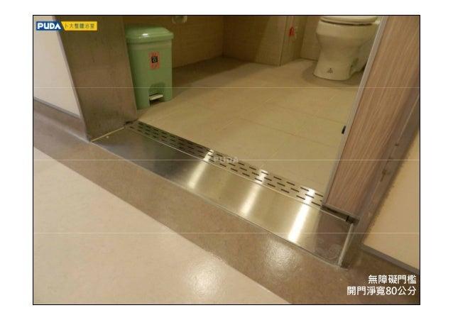 淋浴折疊椅規劃 淋浴扶手設置