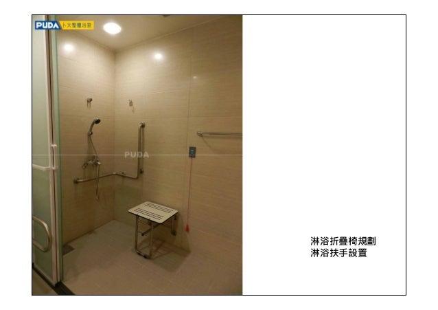 6星東京安達仕酒店(大林組) 6星日本東京安達仕酒店(大林組) 164 sets