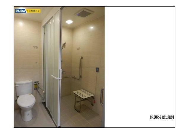 6星日本東京安達仕酒店(大林組) 164 sets