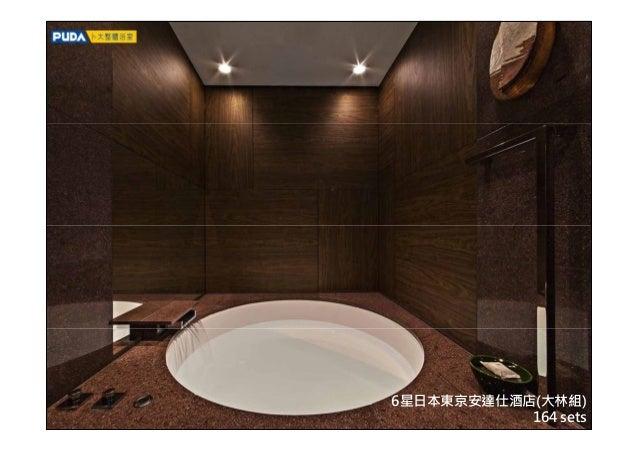 5星-東京紀尾井町王子畫廊 豪華精選酒店(鹿島建設) 250 sets