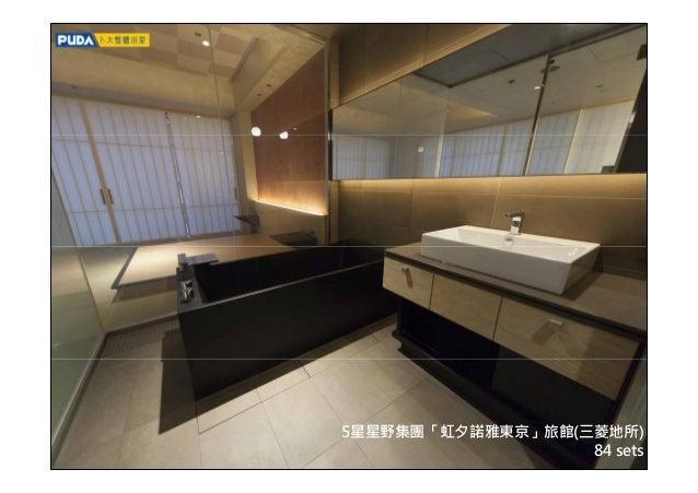 2013 台北昇陽麗石公寓住宅 189 sets