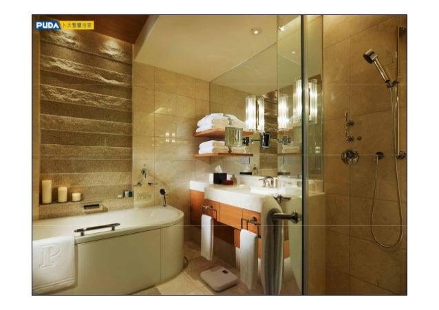 整體衛浴介紹 • 整體衛浴、整體浴室、UB(UNIT BATHROOM)