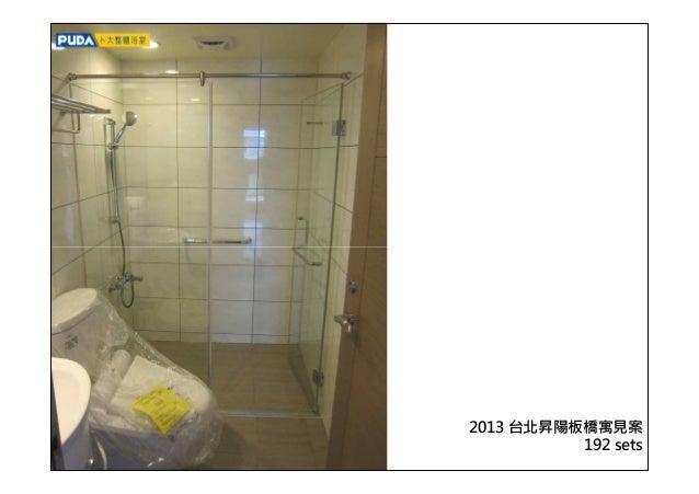 各區整體衛浴發展 • 日本:整體衛浴市佔率95% • 新加坡:宣布2014年 起,新建社會住宅需 採用整體衛浴產品。(社會住宅佔新加坡房 地產70%以上) • 韓國:整體衛浴市佔率,約50%