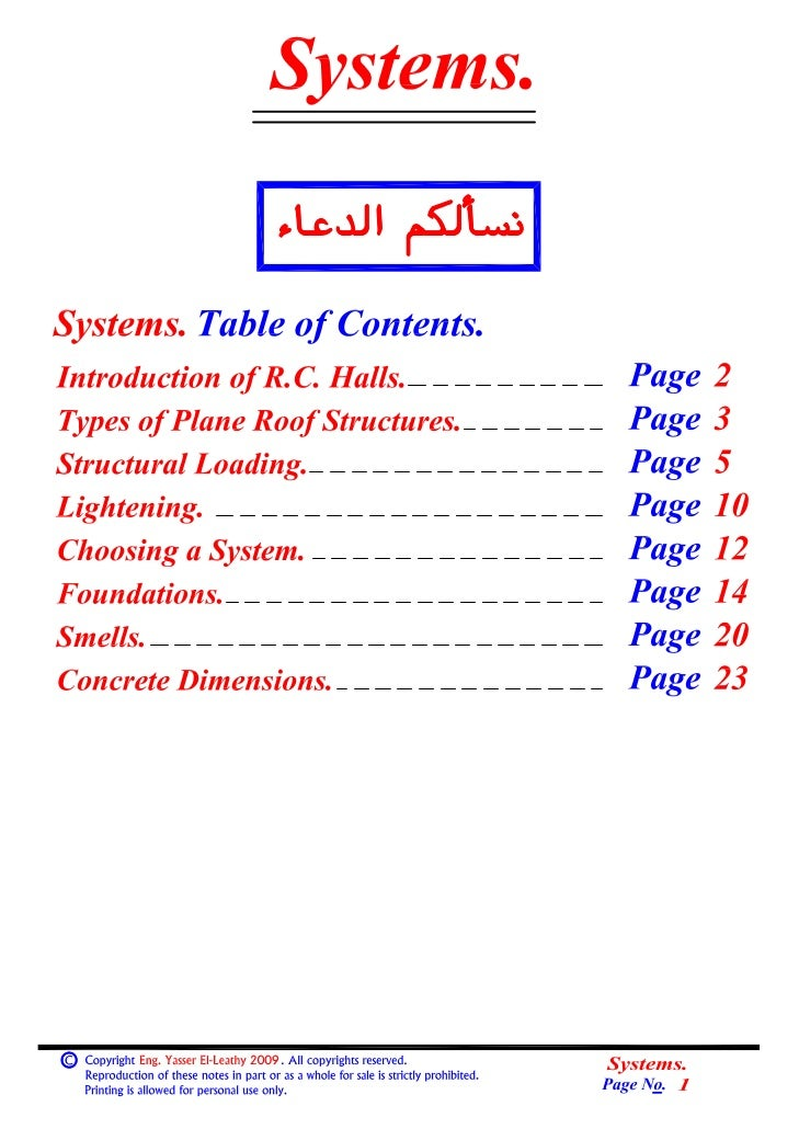 09  (systems) (1)  introduction