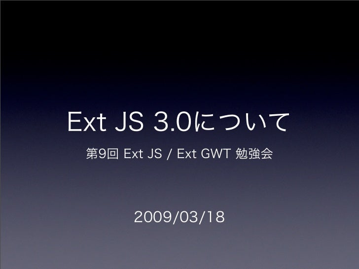 Ext Ext.util.TaskRunner / Ext.TaskMgr Ext.util.Observable Ext.util.Event / Ext.EveneManager Ext.EventObject Ext.DomHelper ...