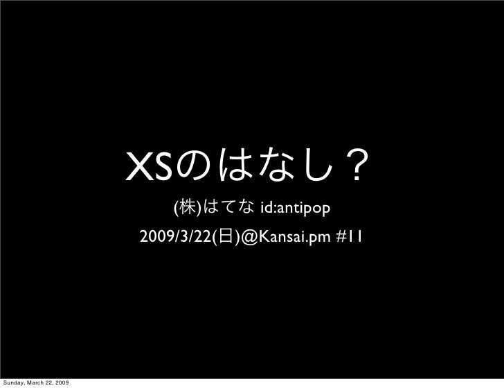 XS                             (   )     id:antipop                          2009/3/22( )@Kansai.pm #11     Sunday, March ...