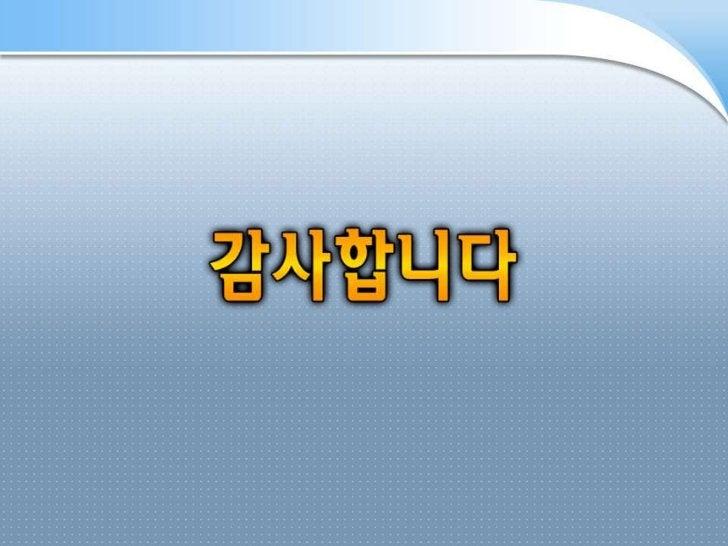 090408창립회의 2009유통산업정책방향