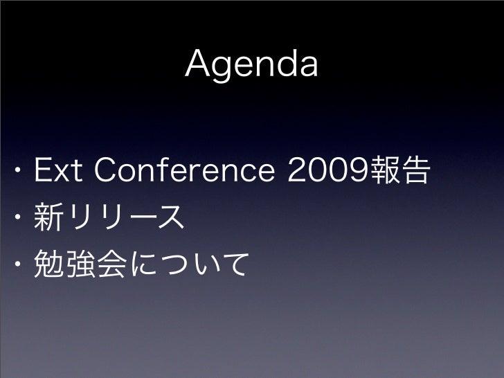 090422 第10回勉強会(公開用) Slide 2