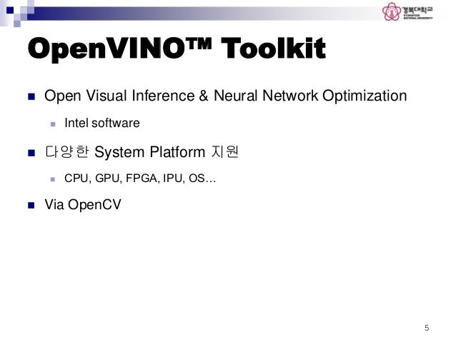 OpenVINO™ Toolkit Security Barrier Camera Sample