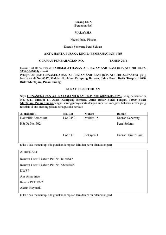 Borang Persetujuan Baru Wan Idris Bin Ismail