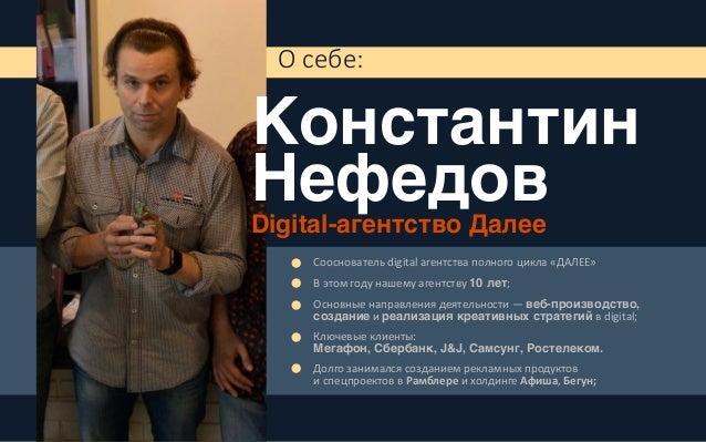 """Профессия """"Менеджер проектов в digital"""" Slide 2"""