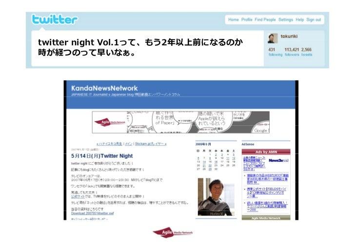 Twitter environment in Japan  by Tokuriki Slide 2