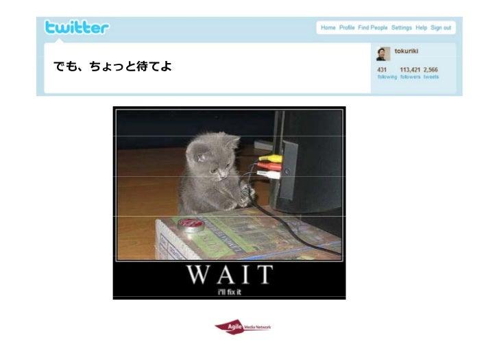 Twitter environment in Japan  by Tokuriki Slide 9