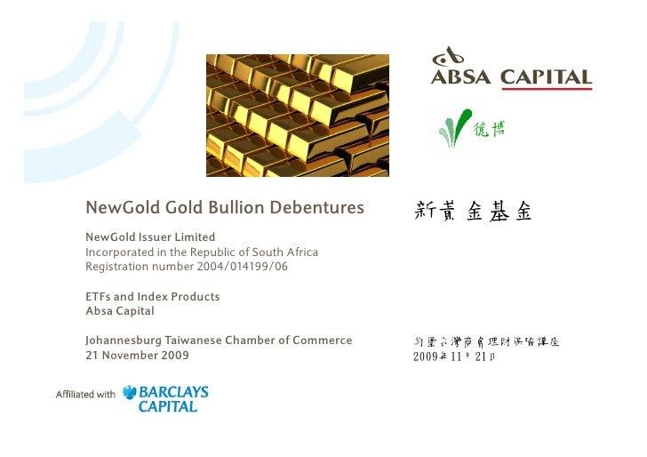 德博    NewGold Gold Bullion Debentures                新黃金基金 NewGold Issuer Limited Incorporated in the Republic of South Af...