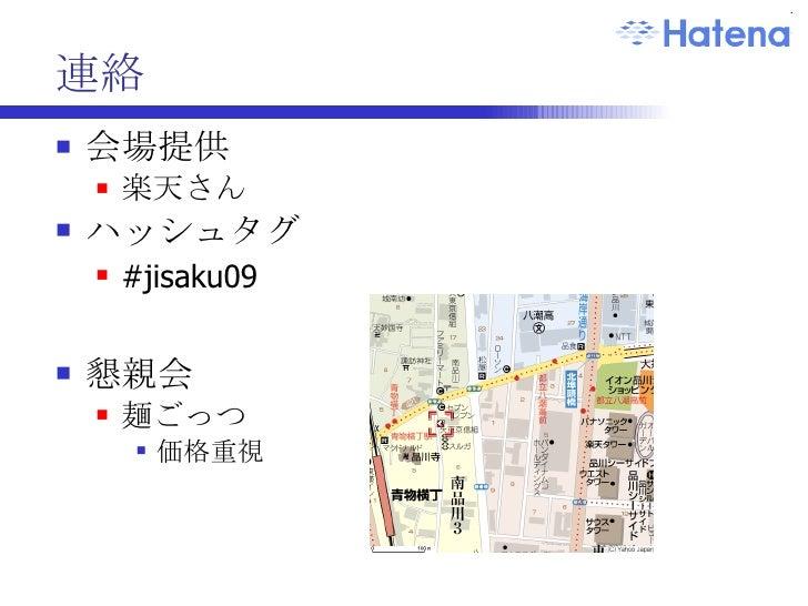 Original Server Conference Slide 3