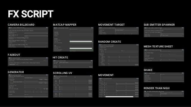Default Map LUT + Add props LUT + Add props Lookup texture — 背景にLUTを適用後、プロップを追加してデータの再活用性を上昇