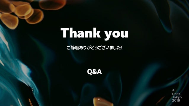 【Unite Tokyo 2019】〈七つの大罪〉をゲームで!高品質グラフィックを具現化するための技法と開発最適化のご紹介