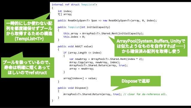 public void DoNanika(IEnumerable<int> idList) { var resources = idList.Select(x => Load(x)); // LINQの遅延実行により二回のLoadが走ってしまう...