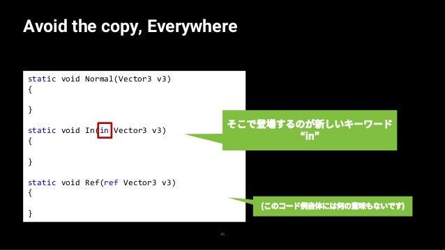 static void Normal(Vector3 v3) { } static void In(in Vector3 v3) { } static void Ref(ref Vector3 v3) { } Avoid the copy, E...