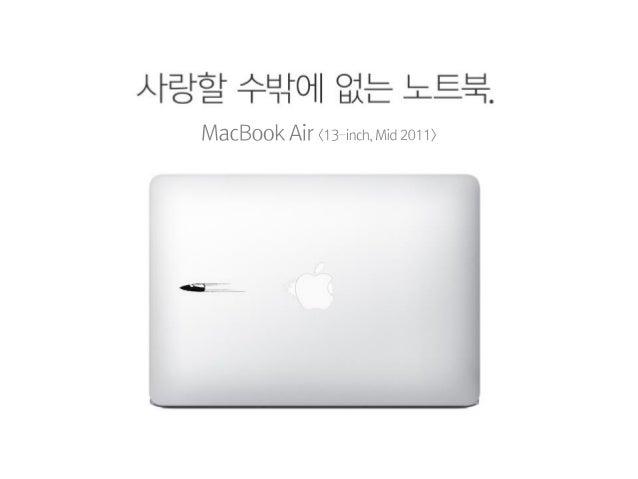 사팀괌할 수넉첵괌에 없는 노트북  폐크[[흠00흠〈 〈줌「 〈13-m(:, 뻬신 2011〉