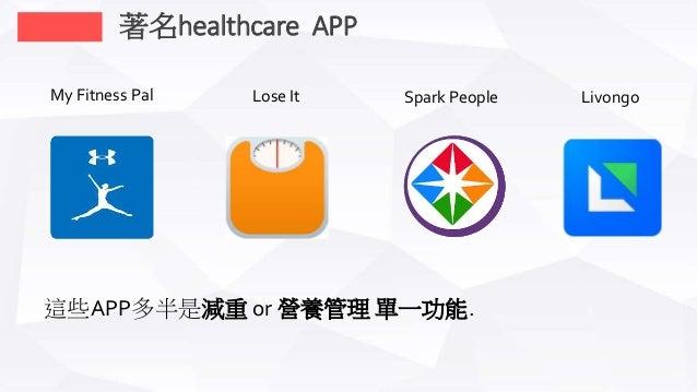 0929-【迎向高齡時代】居家醫療社群推動交流會-Part5 Slide 3