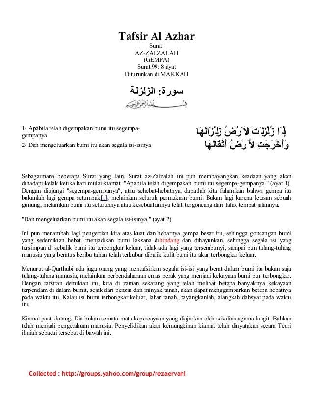 Tafsir Al Azhar 099 Al Zalzalah